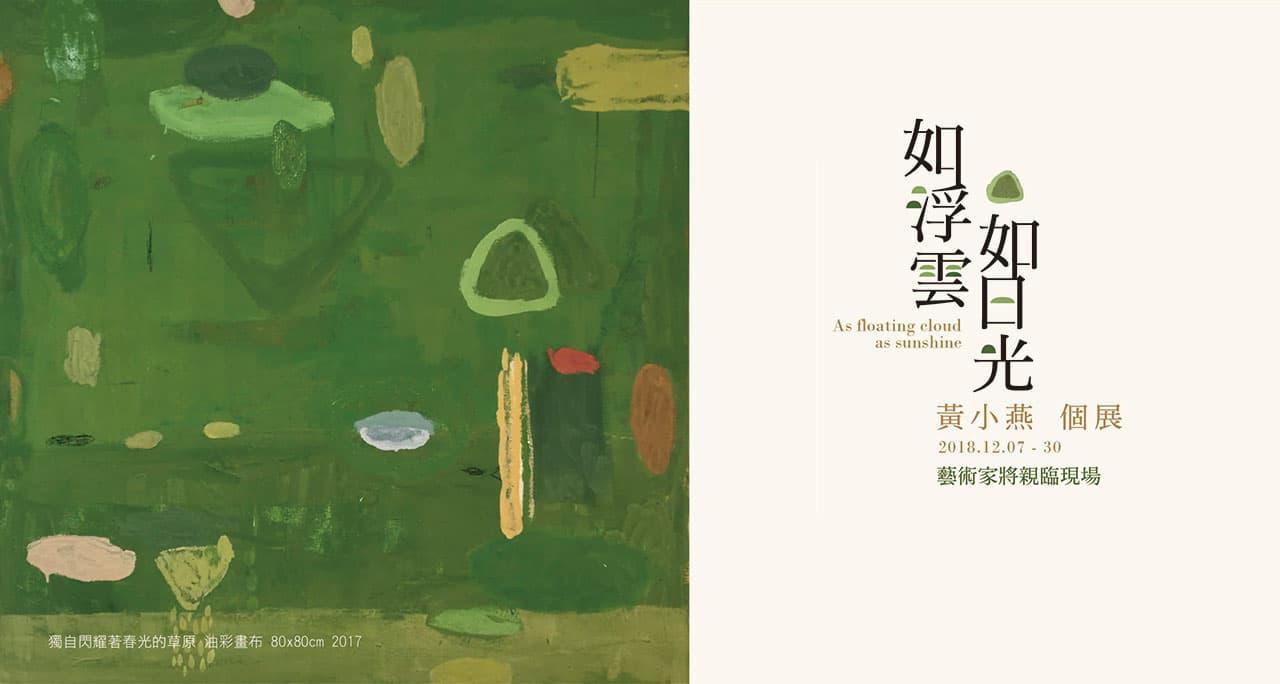 exhibition-20190921034742.jpg